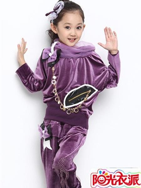 阳光衣派童装产品图片