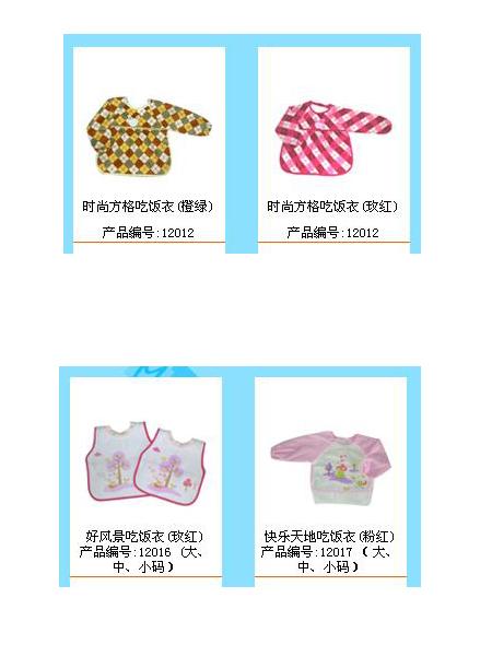 妈妈之选童装产品图片