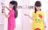 心芭貝時尚童裝品牌