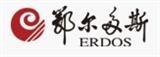 北京鄂爾多斯科技發展有限公司