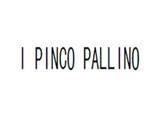 意大利IPINCO PALLINO儿童时尚服饰公司