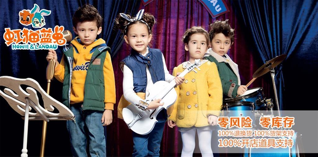 广州虹猫蓝兔动漫科技有限公司