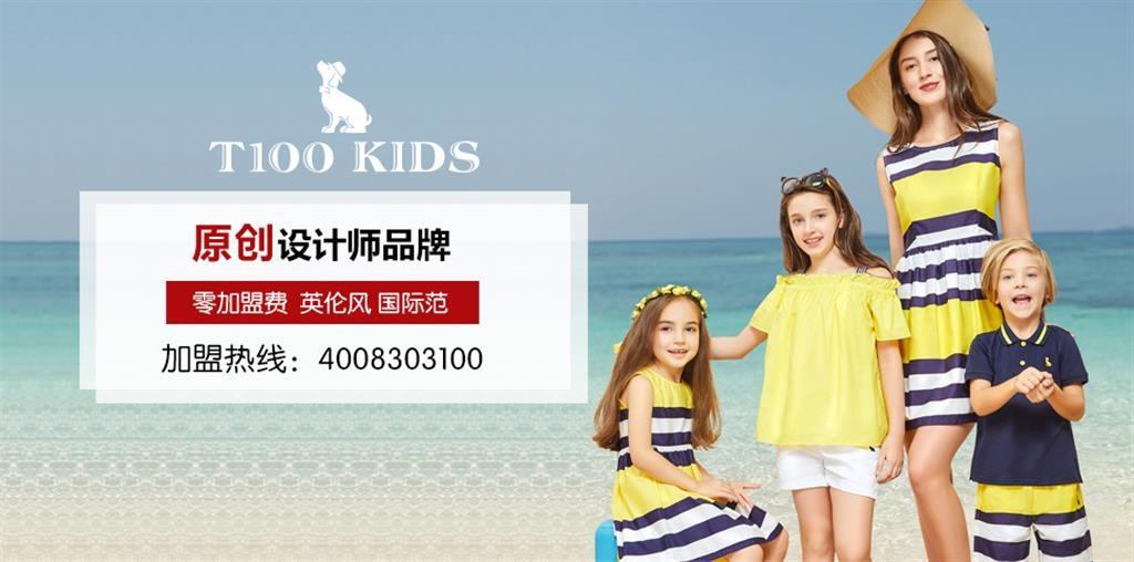 广州市缔造亿百儿童用品有限公司