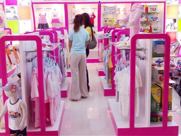 嬰達喜童裝店鋪展示