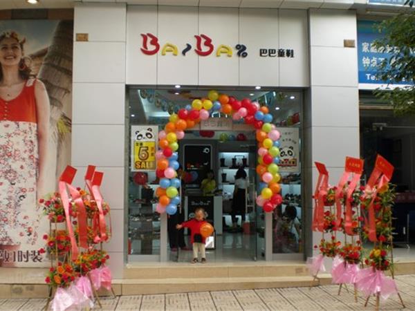 巴巴童裝店鋪展示