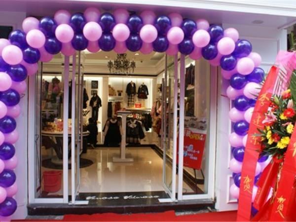 維羅瓦伊洛童裝店鋪展示