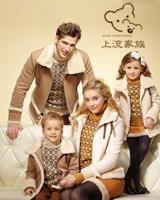 上流家族亲子装品牌