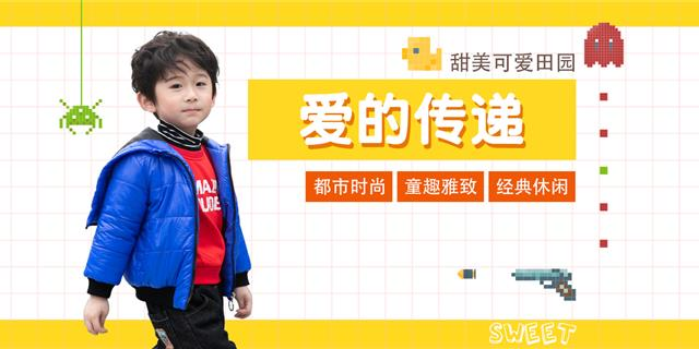 棉之子婴童装品牌