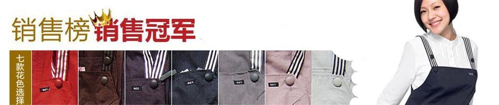 諾爾健童裝品牌