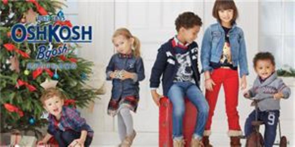 奧什科什童裝品牌