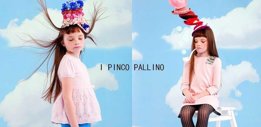 I PINCO PALLINO童装品牌