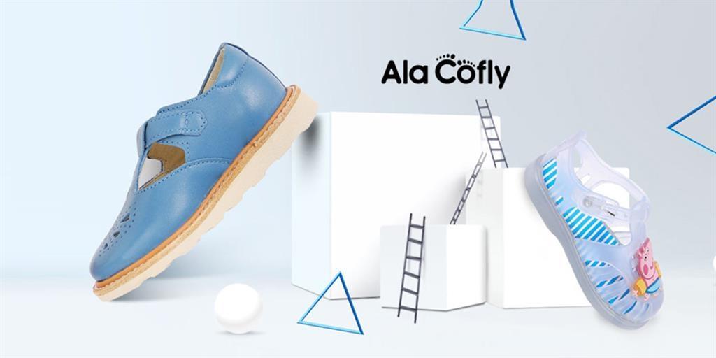 Ala Cofly童裝品牌