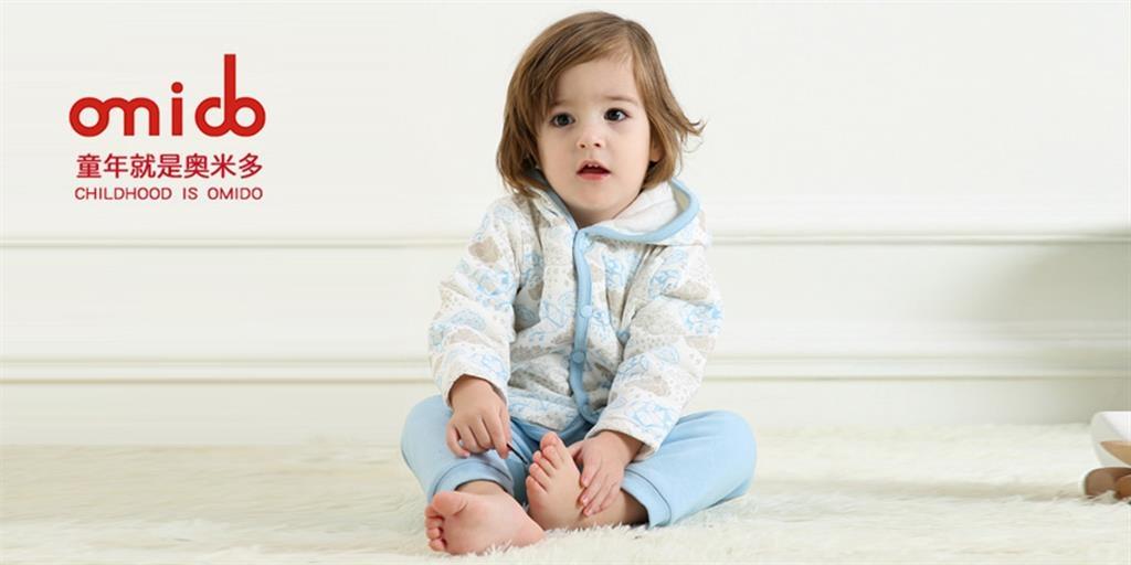 奥米多童装品牌