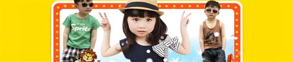 辛巴布童裝品牌