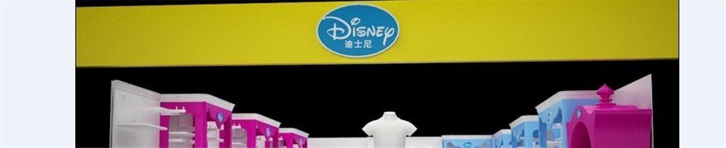 迪士尼童装加盟童装品牌