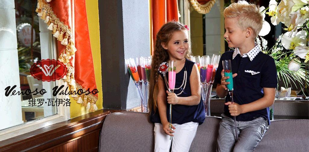 維羅瓦伊洛童裝品牌