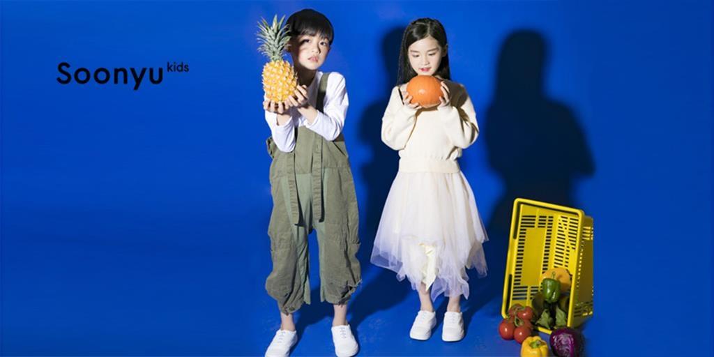 Soonyu童裝品牌