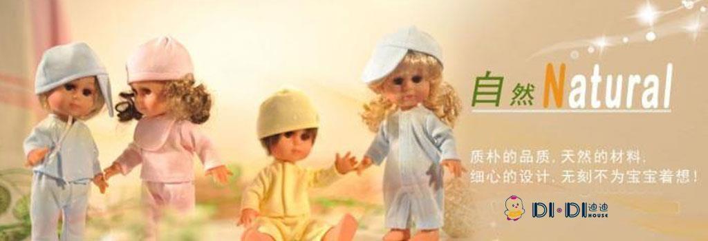 DIDIHOUSE童装品牌