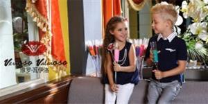 维罗瓦伊洛时尚童装品牌
