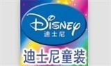 迪士尼童装加盟童装