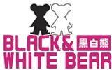 黑白熊童装