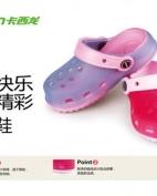 卡西龙鞋帽童装产品图片