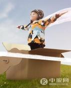 諾詩蘭童裝產品圖片