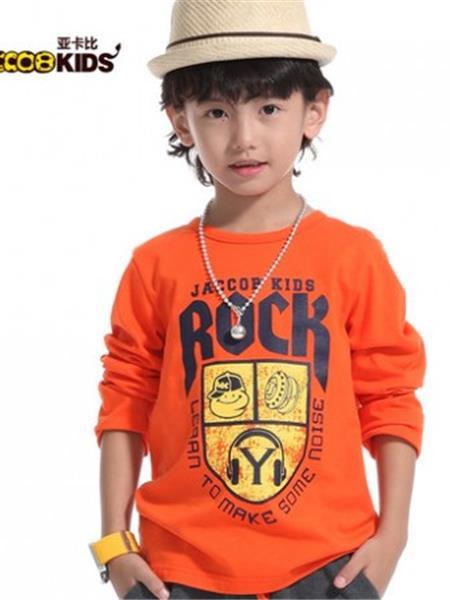 亞卡比童裝產品圖片