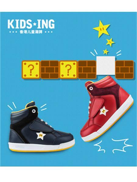 KIDS.ING童装产品图片