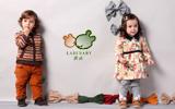 拉比童装品牌加盟