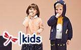 红蜻蜓时尚童装品牌