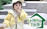可米芽童装加盟