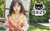 小资范童装品牌加盟