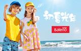 班尼路童装品牌加盟