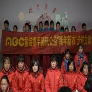"""新年新衣:ABC儿童用品百万爱心棉服穿越中国""""无人区"""""""