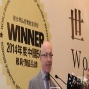 中國品牌國家隊出爐:ABC兒童用品品牌價值28.45億