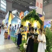 哈吉斯2019CBME中国孕婴童展圆满落幕!