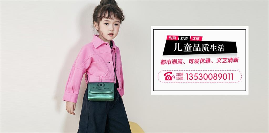 深圳久久童裝有限公司