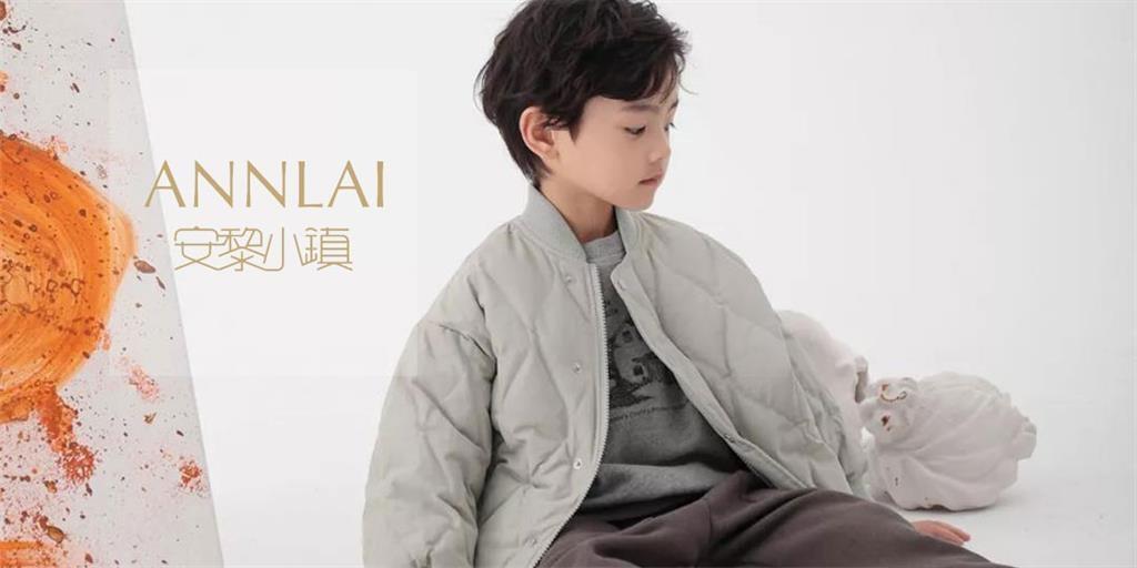 上海以開服飾有限公司