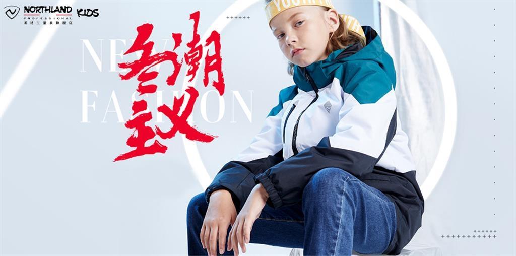 東林嘉合(北京)體育用品有限公司