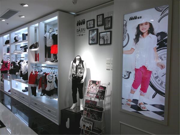 JOJO童装店铺展示