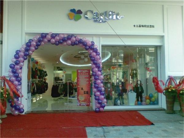 卡儿菲特童装店铺展示