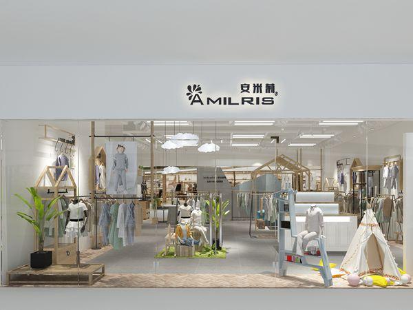 安米莉童装店铺展示