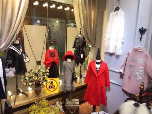 玖喆潮童童装店铺展示
