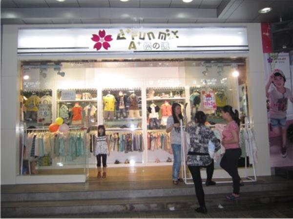 優の誠童裝店鋪展示