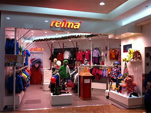 Reima童裝店鋪展示