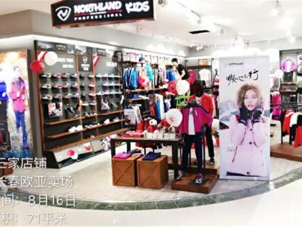 諾詩蘭童裝店鋪展示