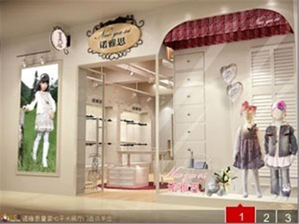諾雅思童裝店鋪展示