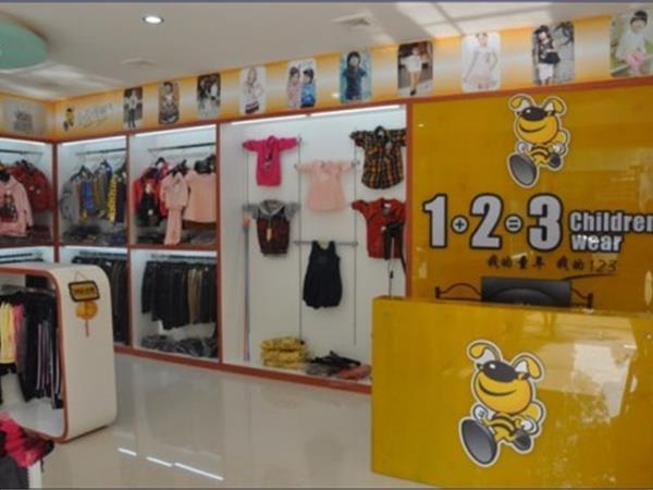 1+2=3童裝店鋪展示