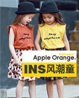 Apple Orange时尚童装品牌